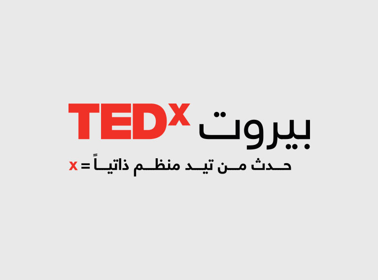 TEDx Beirut – Localizing The Event & Creating A Theme Adapted To The Local Market