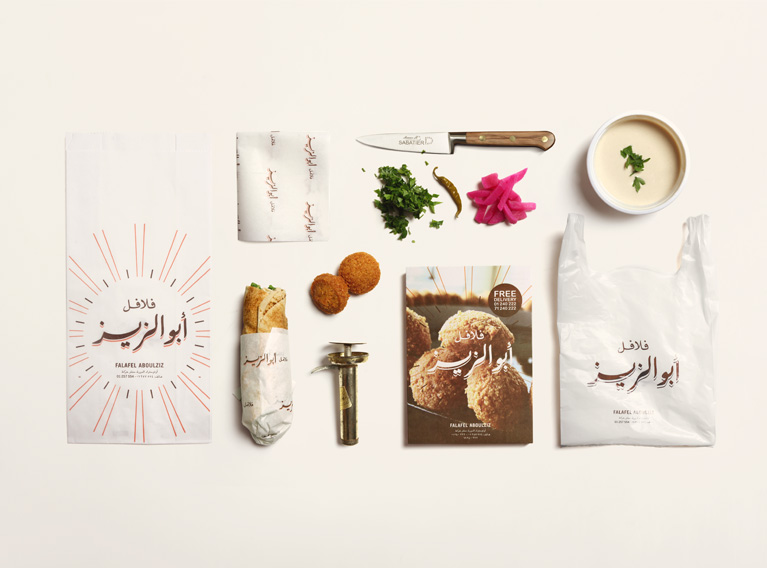 Falafel Aboulziz – Design A No Design Brand Identity For A Street Food Concept