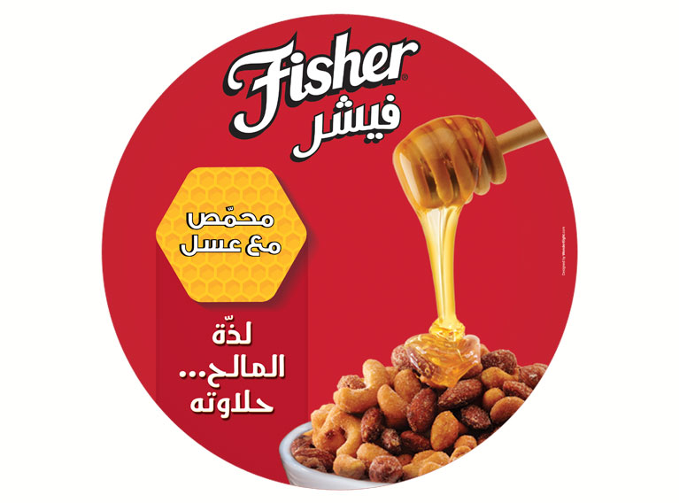 Fisher – Brand & Packaging Localization to Arab Markets