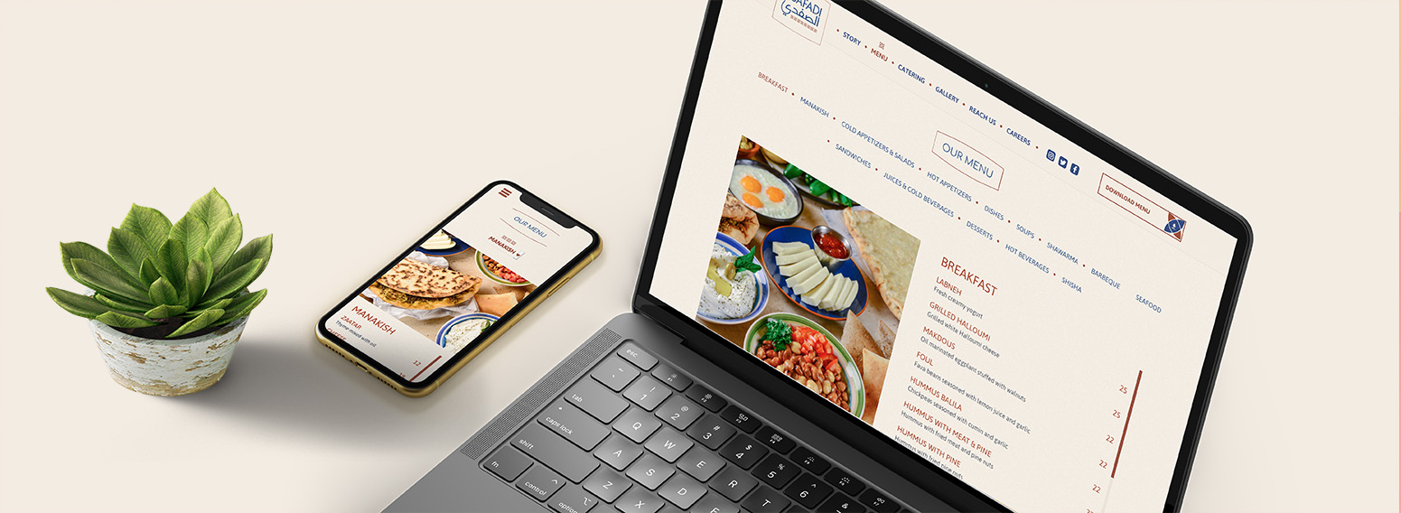 Al Safadi – Visual Identity Uplift & Menu Design For Dubai Restaurant