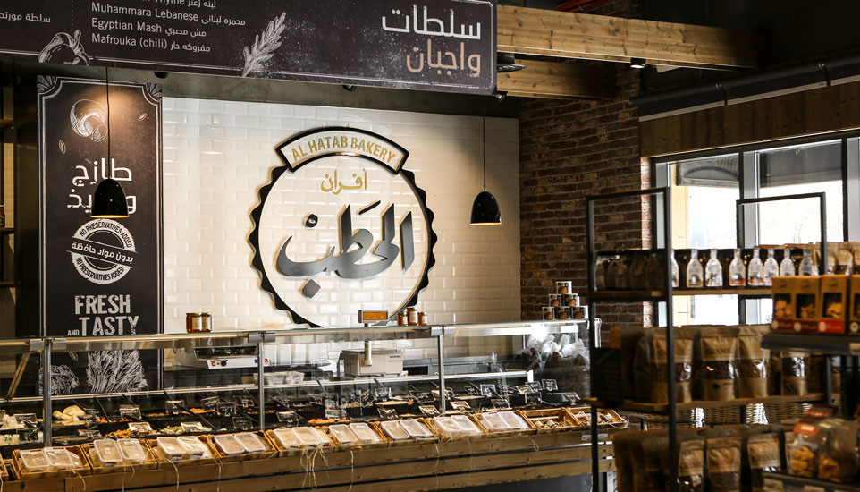 Al Hatab Bakery – A Revamp Suitable For Expansion