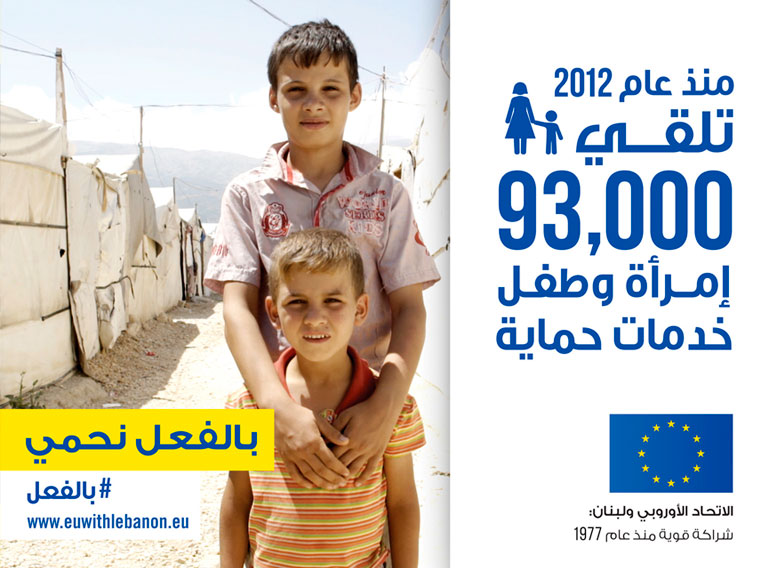 European Union – Communication & Digital Campaign With 3 Million People Reached