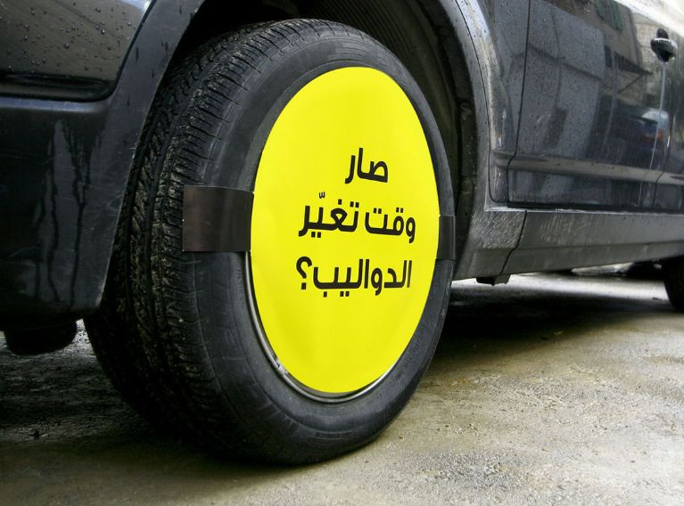 Dunlop – Guerilla Marketing Activation Taking The Streets Of Beirut