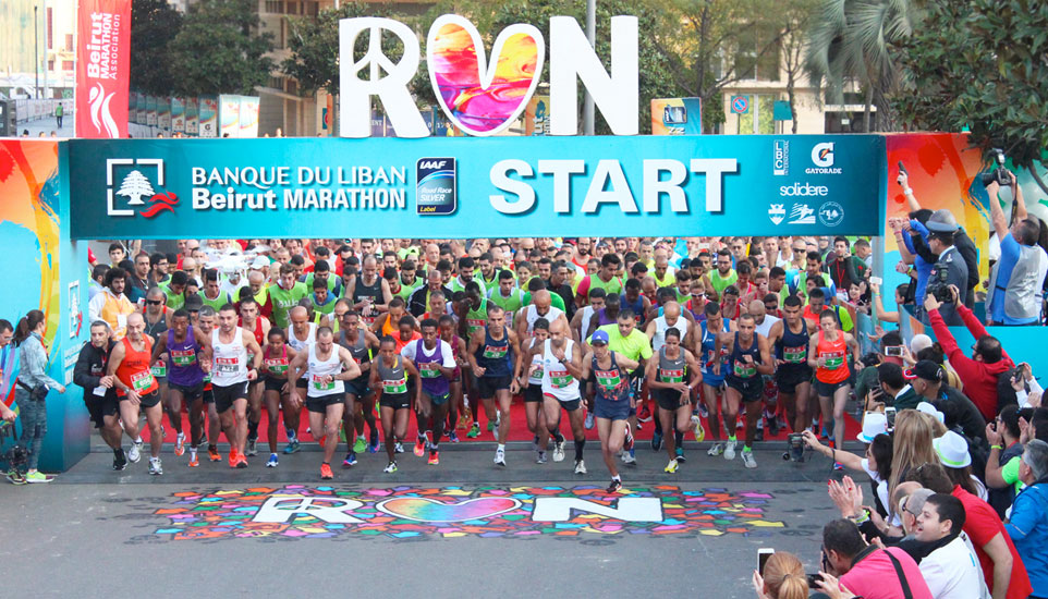 The Making-of the First Edition of Beirut Marathon