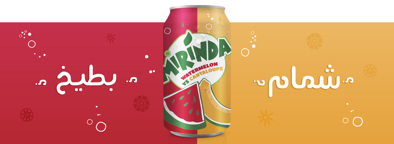 Mirinda – Can Design & POS Branding For Limited Edition Flavor
