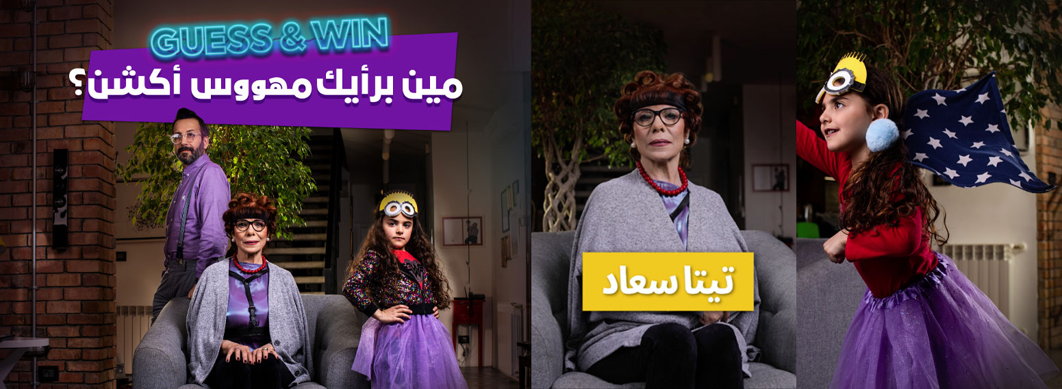 CableVision – Ramadan Digital Campaign For Leading Cable Television Distribution Network