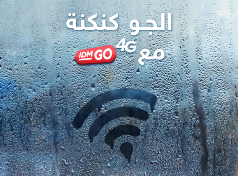 IDM Go – Advertising & Communication Campaign For The 4G Routers