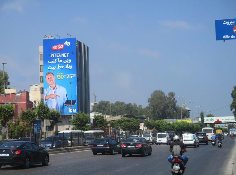 IDM – Advertising & Communication Campaign For The 4G Routers IDM GO