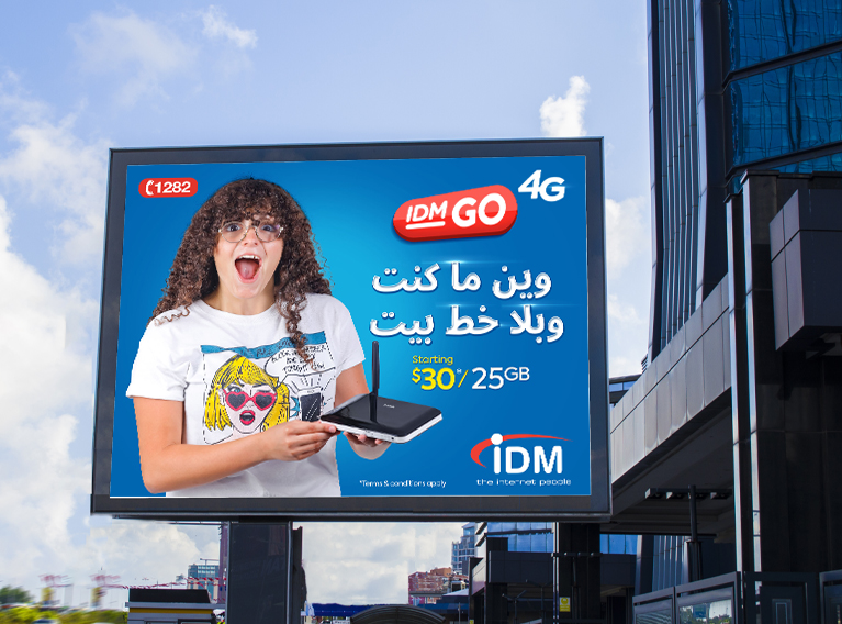IDM Go – Full-Fledged Advertising & Communication Campaign For The 4G Routers