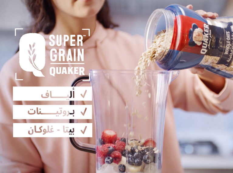 Quaker Oats – Social Media Strategy, Content Creation & Calendar Development For KSA & The UAE
