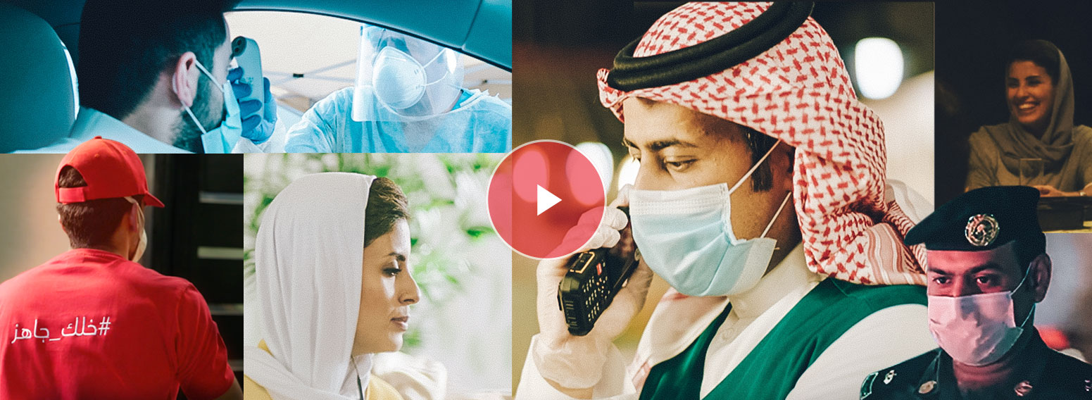 Jahez – Brand Equity Communication Campaign For Saudi Delivery App