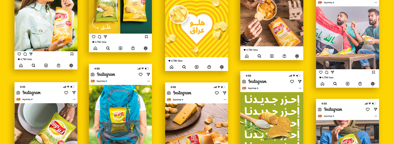 Lay's – Social Media Strategy, Content Creation & Development for The Iraq Market